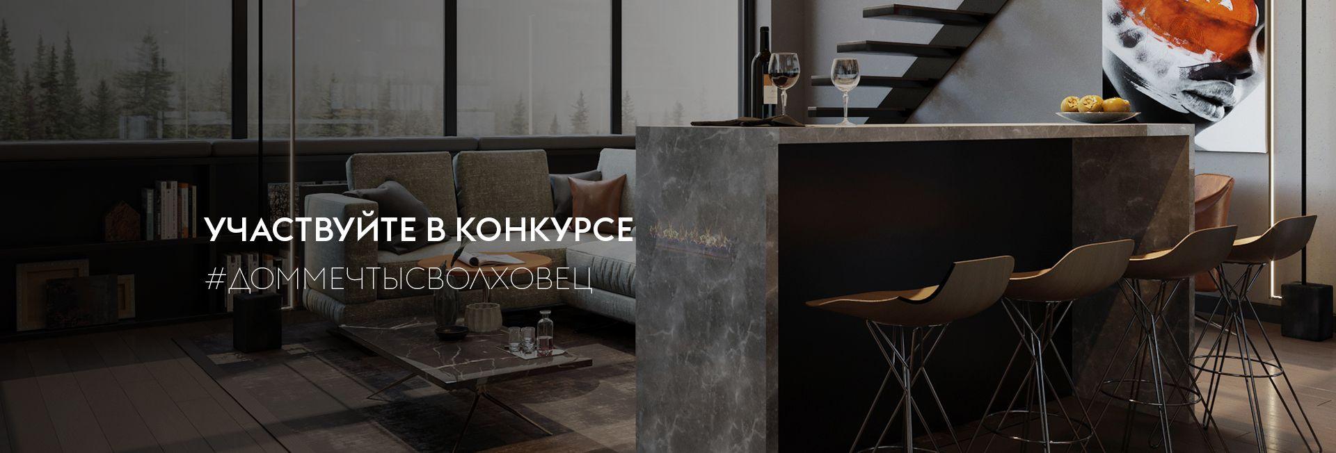 100 000 рублей на двери и концепция дизайн-проекта в подарок